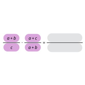 Умножение алгебраических дробей