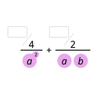 Наименьший общий знаменатель алгебраических дробей