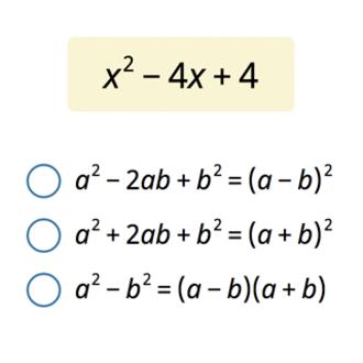 Разложи по формуле