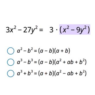 Разложение суммы и разности кубов