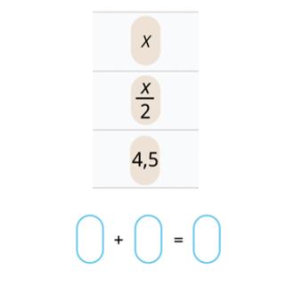 Составляем математическую модель