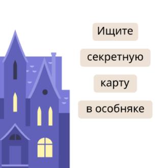 Порядок синтаксического разбора словосочетаний