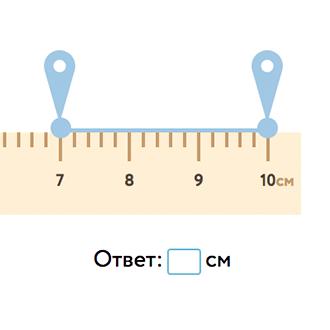 Расстояние на координатной прямой