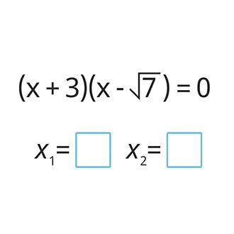 Корни квадратного уравнения