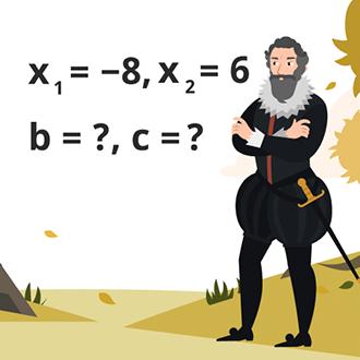 Применение теоремы Виета