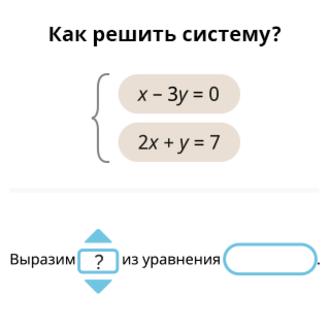 Как решать?