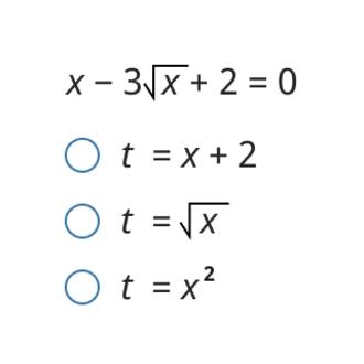 Замена t = √x