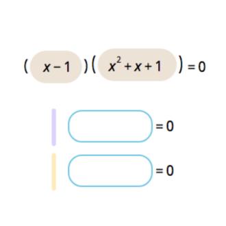 Добавим квадратные уравнения