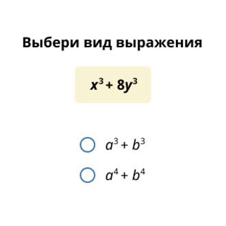 Применение формулы