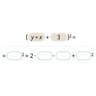 Примени формулу