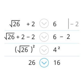 Сравнение — 2